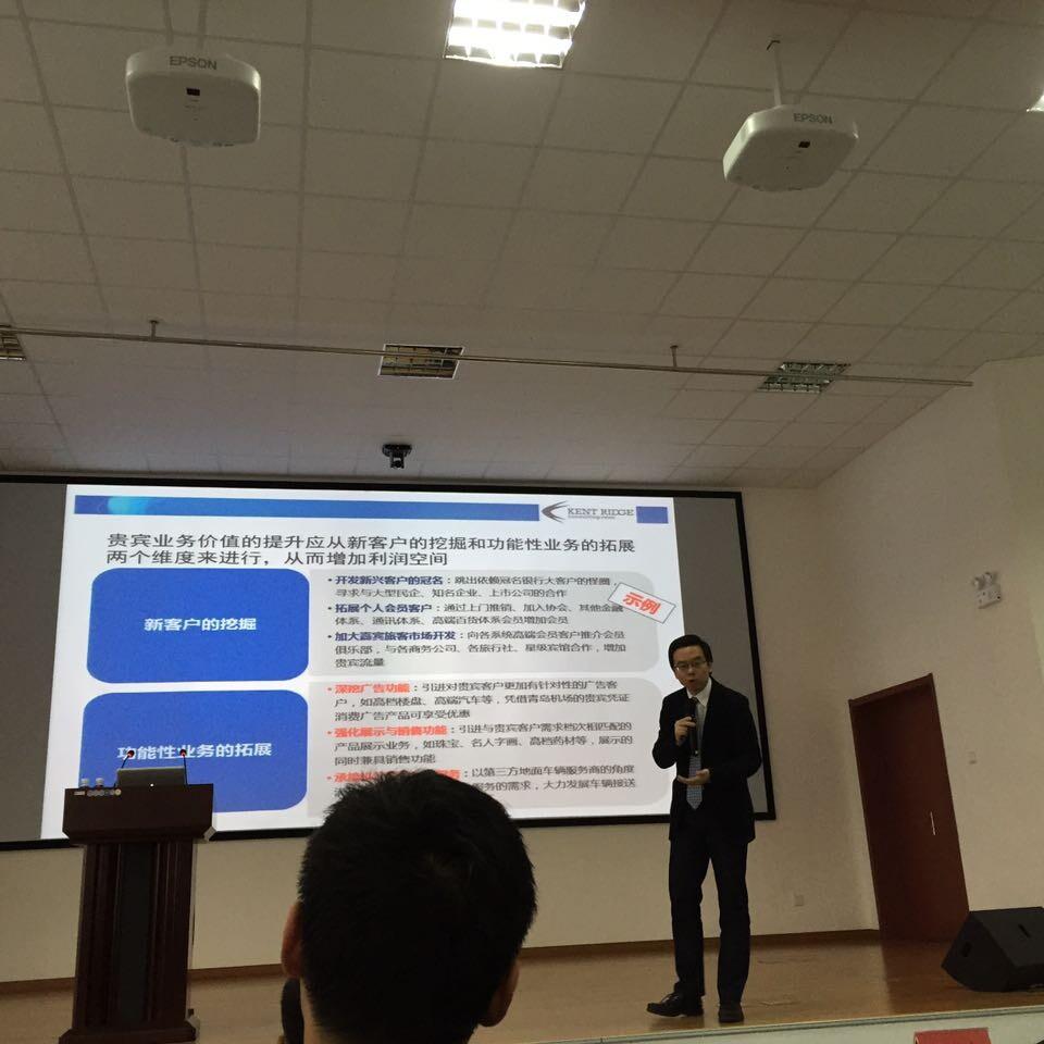 开锐主持青岛机场集团整体业务发展战略规划项目