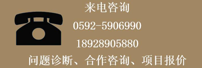 官网电话咨询.png